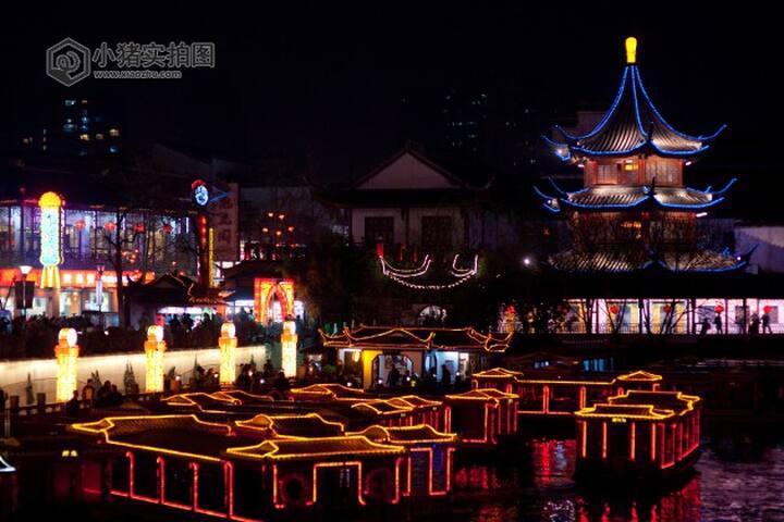 夫子庙景区秦淮河畔---第一民宿 - Nanjing - Apartament