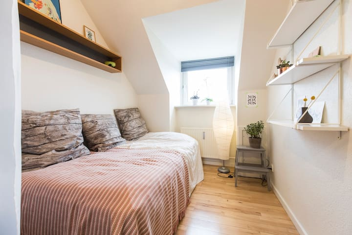 Cozy room next to Aarhus University - Aarhus - Apartemen