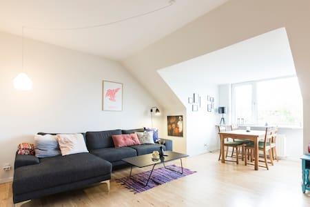 Cozy room next to Aarhus University - Appartement