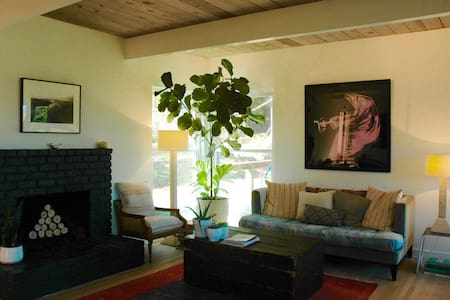 TreeHouse - Mill Valley - House
