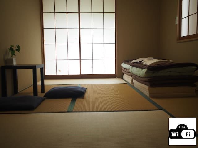 Japanese Trad Private Room [2  people]