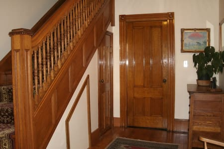 Dearborn House Bed and Breakfast - Newport - Bed & Breakfast