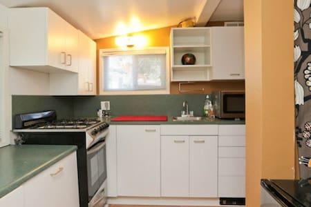Perfect Commuter Cottage - Los Altos - Apartment