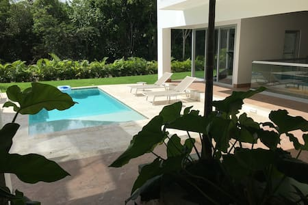 MODERN AND COZY APARTMENT IN PUNTA CANA - Punta Cana - Wohnung