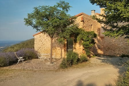 Gite pleine nature dans mas catalan - Reynes - 独立屋