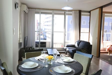 ★Family-friendly 4F condo ★5min walk to Nagano Sta - Nagano-shi - Selveierleilighet