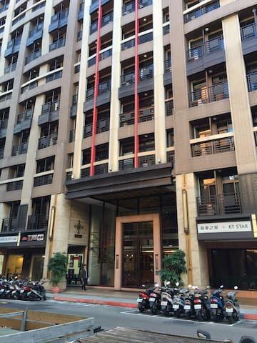 酒店式管理景觀套房 - 台北市中山區 - Hus