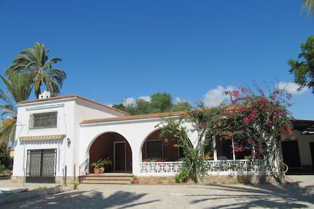 Country house with pool - Elche - Casa