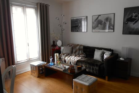Cosy&modern studio 15'from center ! - Levallois-Perret