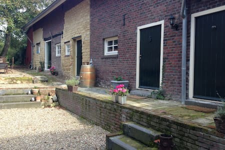 Rust, puur en natuur in Z-Limburg - Bocholtz
