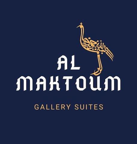 Boutique Hôtel Al Maktoum Gallery Suites