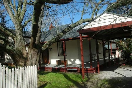 ENDA COTTAGE Accommodation - Healesville - Bed & Breakfast