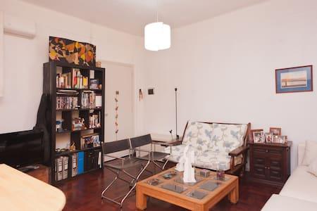Habitación en Buenos Aires. - Buenos Aires - Bed & Breakfast