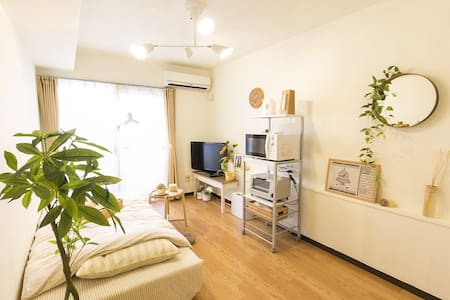 Located between Nagoya Sta. and Toyota Sta./#302 - Tenpaku Ward, Nagoya