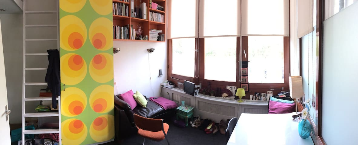 Cosy Studio, with outdoor Swimming - Amsterdam - Appartamento