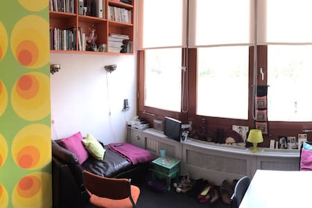 Cosy Studio, with outdoor Swimming - Amsterdam