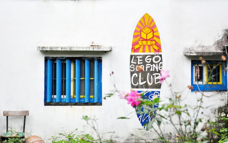Lego Surfing Club - Su'ao Township