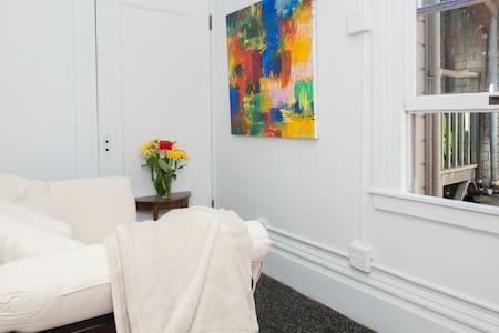 Guest Room - Javier Azul - Сан-Франциско - Квартира