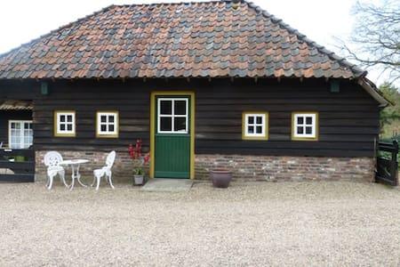 vakantiehuisje in bosrijk gebied - Nederweert
