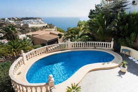 Impressive Villa with Seaview - Benitachell - 别墅