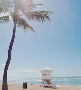 Room with Aloha from our Ohana! - Kapolei - Wohnung