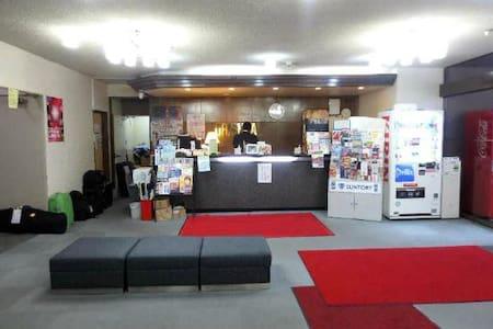 Susukino Hotel Room - Sapporo - Appartement