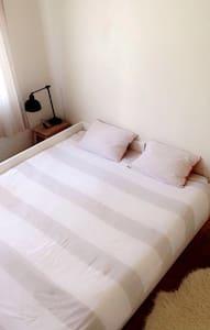 Belle  chambre à Libourne - Libourne - Adosado