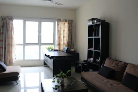 Raza, Titiwangsa Sentral Condo. - Kuala Lumpur - Wohnung