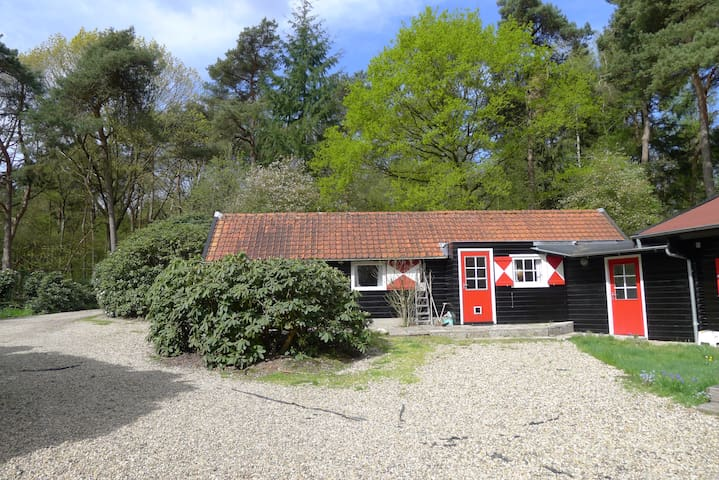 vakantie cottage met idyllische ligging - Maarn - Kisház