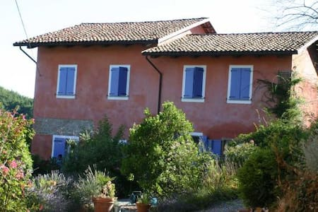 lavender house - BROZOLO (TO)