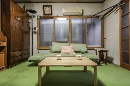 大井町の古民家、羽田空港から15分。本格的な珈琲、紅茶を用意しています - 品川區