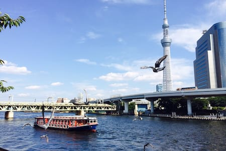 Great view Skytree! Asakusa Japanese Tatami house - Taito-ku
