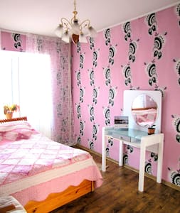 Nice room in IDEAL location! - Almaty