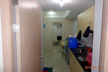 SMDC Grass Residences Condo Unit - Quezon City - Condomínio