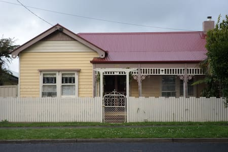 Junction Cottage Accomodation - Neerim Junction - Hus