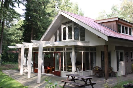 Luxury forest villa 'the Veenhof'  - Holten - Hus
