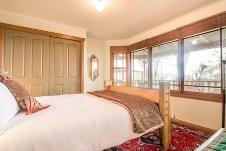 Tranquil Escape! Mt Chincogan room. - Myocum