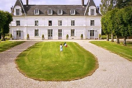 Chateau De Jonquier - Honguemare-Guenouville - Castelo