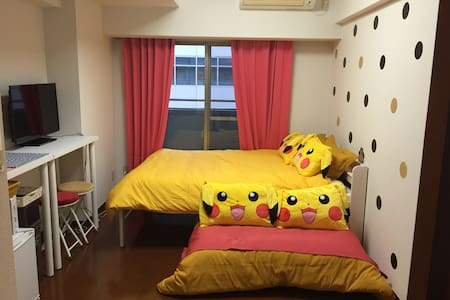 New Open Ueno Station 4-min walk - 다이토구 - Apartamento