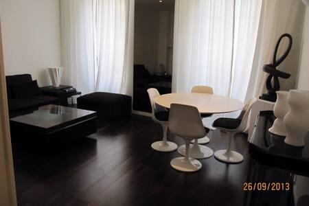 Luxory near the Croisette - Cannes - Appartamento