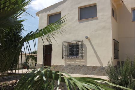 Tranquilidad y comodidad rural - La Galera - Rumah