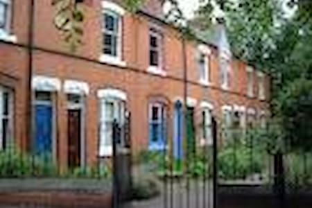 Gated Community nr L-Uni & station  - Leicester - Huis