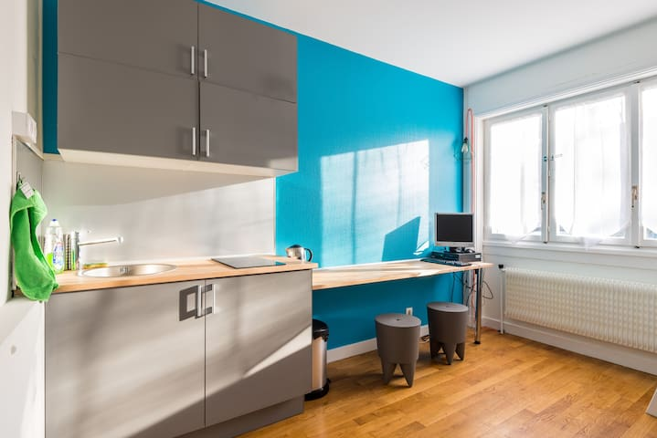 Joli Studio Ecully (near Lyon) - Écully - Apartamento