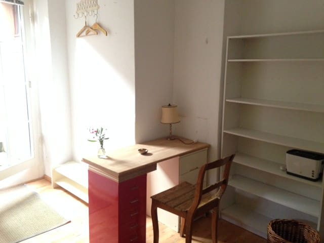 Stay in the heart of the city - Freiburg - Apartmen
