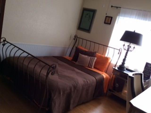Amazing Cozy Private Home