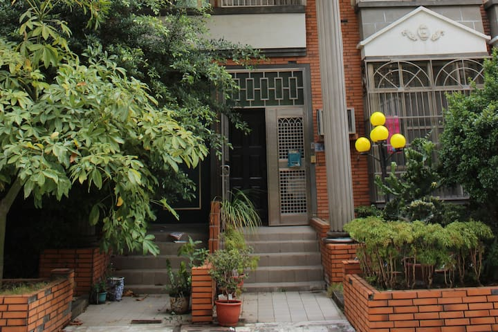 永康花園小宅(YongKang Garden House)
