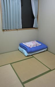 J-1 Welcome to Guest House Lappy! - Hiroshima-shi