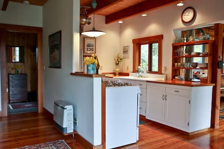 Serene Orcas Island vacation home - Insel