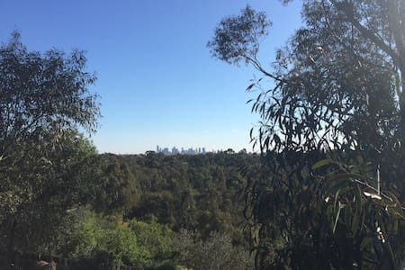 Darebin Parklands/serenity & views - Ivanhoe
