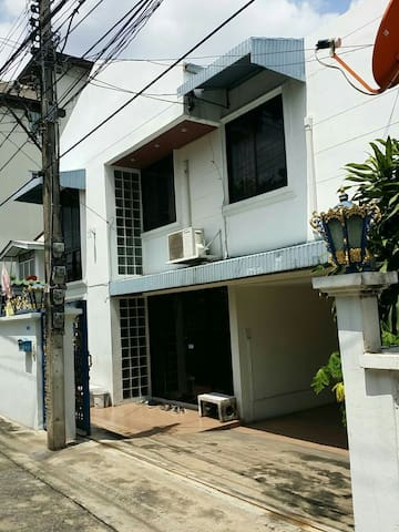 Private bed and bathroom - Bangkok - Hus